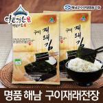 땅끝애찬 재래전장 10봉/해남김/구이김/선물용