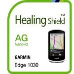 가민 엣지 1030 AG Nanovid 저반사 액정보호필름 2매