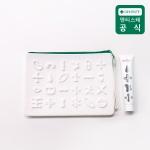 카림라시드 리미티드 파우치 + 40g 1개