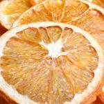 건조과일 오렌지 원형컷1kg 국내생산 건조오렌지100%
