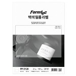 잉크젯 백색 필름 라벨(PPI-3120)