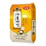 [가을미소] GAP인증 농부의 정성담은 찹쌀 10kg