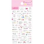 DA5366 Heart To Heart (Love Story)