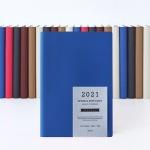 2021 오피셜 소프트 다이어리 (주간,날짜형,32절)