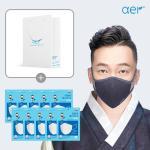 [선물포장] KF94 미세먼지 황사 마스크 10매 세트