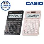카시오 일반용 계산기 JS-40B 블랙/핑크