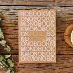 모노라이크 B6 모노북 MONOBOOK (무지,무선,드로잉노트)