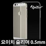 요이치 아이폰6 /아이폰 6플러스 슬리머 케이스 0.5mm