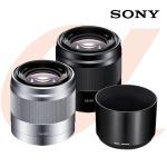 [정품e] 소니 E 50mm F1.8 OSS 여친렌즈/SEL50F18