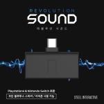 PS4/Switch 블루투스 스피커 리시버 레볼루션 사운드
