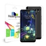 LG V50 ThinQ 저반사 액정보호필름 2매+후면2매667251