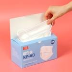 [위인슈] 국산 KF-AD 비말차단 마스크 50매 의약외품