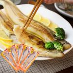 사랑해 황금박대 5미세트 (150-179g/1미)