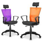 [조습군체어]습도조절 의자 ST-A003203-2017년형