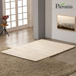 파로마 삼나무원목 접이식 깔판형 침대 퀸 LC03