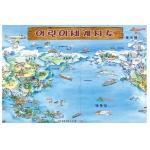 [챔버아트] 직소퍼즐1000pcs 어린이세계지도 [개/1] 359358