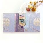 비취빛조각보봉투 FB225-1