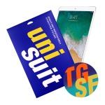 아이패드 프로 10.5형 LTE 강화유리 1매+서피스 2매