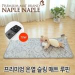 나플나플 루핀 세미싱글(슬림) 온열 전기매트 - 70x180cm