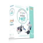 [아이키트 1단계] 로봇&코딩 교육용 교구