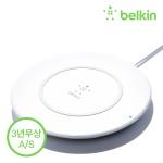 벨킨 Qi 고속 7.5W 아이폰X 무선충전 패드 F7U027kr