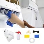 에어컨청소 풀세트 벽걸이 에어컨 셀프 청소도구