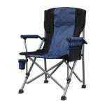 편한캠핑 접이식 캠핑의자 컵홀더 백패킹 릴랙스체어