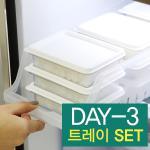 소분 다이어트 한끼 혼밥세트 3일(중1호9p)+캔트레이