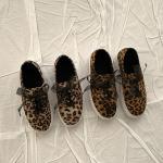 Leopard Platform Sneakers
