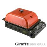 지라프 가스바베큐그릴 와이드 6종 버너세트 GQ-1402
