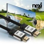 (NEXI) 넥시 V2.0 샤이닝블랙 HDMI케이블 (1m~10m)