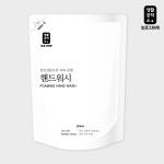 [생활공작소] 핸드워시 리필용 파우치 200ml