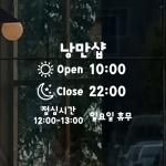 idk623-오픈앤클로즈-해와달