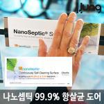 나노셉틱 살균 손잡이스킨M 향균 세균 병균 억제 박멸
