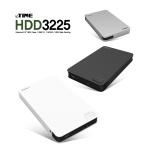 [EFMNetwork] ipTIME HDD3225 외장형 하드케이스
