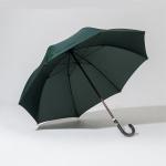에드워드맥스 우산 키웨스트엄브렐러 KEY-OX 3.5