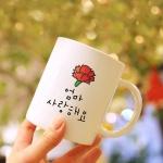 [귀여운 손그림 카네이션] 머그컵