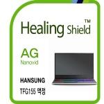 한성컴퓨터 TFG155 저반사 액정필름 1매(HS1765854)