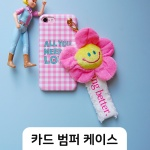 카드 범퍼 케이스-스마일 플라워(핑크)