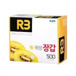 [코멕스산업] (R3) 위생장갑 500매입 402321
