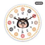 [호조] 교육용 어린이 벽시계 HZ-BECKY-ED-255W