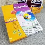 Hnasol Label Paper 100매 HL4513 바코드용 65칸