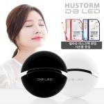 더마 뷰티 LED HS-E100 휴대용 3색 LED미세진동
