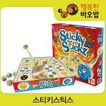 [행복한바오밥] 스티키스틱스