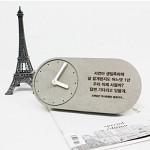[메세지삽입]레이져마킹 주문제작 시계 스토리