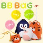 [BB BAG] 동물원 아동 캐리어,백팩,클로스백 모음