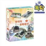 3D입체퍼즐 한국의 문화유산 1 [건축물][CK053]