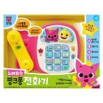 미미월드 노래하는 핑크퐁 전화기 / 동요 장난감