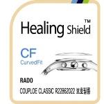 라도 쿠폴 클래식 R22862022 고광택 시계보호필름 3매