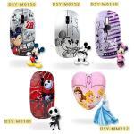 디즈니 1200DPI USB 광마우스